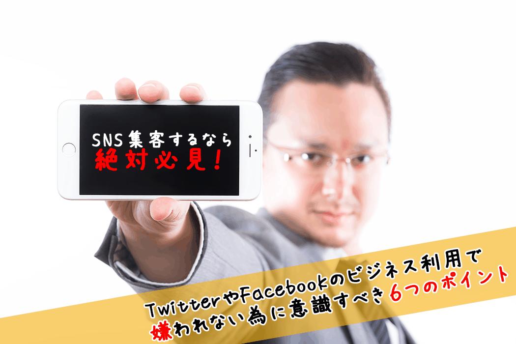 MAX_sumafowonigiru20141025170153